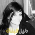 سليمة من القاهرة دليل أرقام البنات و النساء المطلقات