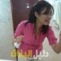 الغالية من دمشق أرقام بنات للزواج