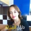 عفاف من بنغازي أرقام بنات للزواج