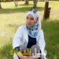 إبتسام من محافظة سلفيت أرقام بنات للزواج