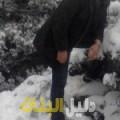 حنونة من حلب أرقام بنات للزواج