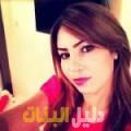 صليحة من أبو ظبي أرقام بنات للزواج