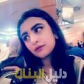 نيسرين من القاهرة أرقام بنات للزواج