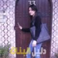 فرح من محافظة طوباس أرقام بنات للزواج