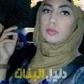 هبة من محافظة طوباس أرقام بنات للزواج