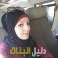 سرية من بنغازي أرقام بنات للزواج