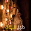 هبة من صور أرقام بنات للزواج