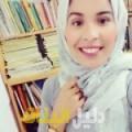 سعاد من أبو ظبي أرقام بنات للزواج