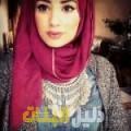 هديل من دمشق أرقام بنات للزواج
