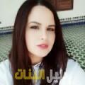 هداية من أبو ظبي أرقام بنات للزواج
