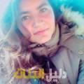 نعمة من دمشق أرقام بنات للزواج