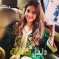 وسيمة من محافظة طوباس أرقام بنات للزواج
