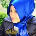 أمال من حلب أرقام بنات للزواج