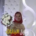 عزيزة من الزراهنة أرقام بنات للزواج