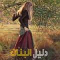 وصال من بنغازي أرقام بنات للزواج