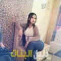 نجوى من القاهرة أرقام بنات للزواج