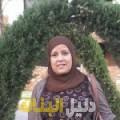 وفاء من حلب أرقام بنات للزواج