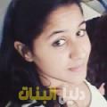 جوهرة من محافظة طوباس أرقام بنات للزواج