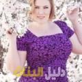 عفاف من أبو ظبي أرقام بنات للزواج