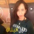 جانة من محافظة طوباس أرقام بنات للزواج