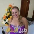 عبير من محافظة سلفيت أرقام بنات للزواج