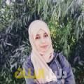 صفاء من بنغازي أرقام بنات للزواج