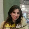 وداد من حلب أرقام بنات للزواج