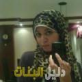 غادة من بنغازي أرقام بنات للزواج