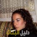 أريج من بيروت دليل أرقام البنات و النساء المطلقات