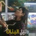 حسناء من بنغازي أرقام بنات للزواج