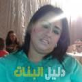 نهاد من أبو ظبي دليل أرقام البنات و النساء المطلقات