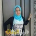 سراح من أبو ظبي أرقام بنات للزواج
