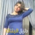 ريهام من بنغازي أرقام بنات للزواج