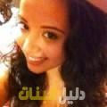 دنيا من دمشق أرقام بنات للزواج