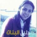 فريدة من بيروت أرقام بنات للزواج