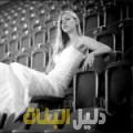 جهينة من القاهرة أرقام بنات للزواج