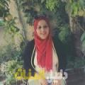 نجيبة من أبو ظبي أرقام بنات للزواج