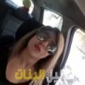 ابتسام من أبو ظبي أرقام بنات للزواج