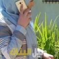 جانة من دمشق أرقام بنات للزواج