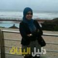 نيلي من دمشق أرقام بنات للزواج