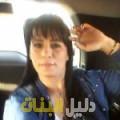 شيمة من القاهرة أرقام بنات للزواج