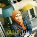 آية من أبو ظبي أرقام بنات للزواج