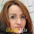 زهيرة من أبو ظبي أرقام بنات للزواج