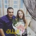 نادين من حلب أرقام بنات للزواج