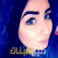 جولية من بيروت دليل أرقام البنات و النساء المطلقات