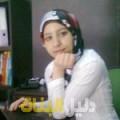 صوفي من بنغازي أرقام بنات للزواج