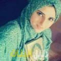 رنيم من أبو ظبي أرقام بنات للزواج