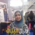 وفاء من محافظة سلفيت أرقام بنات للزواج