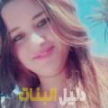 تقوى من القاهرة دليل أرقام البنات و النساء المطلقات