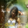 مريم من أبو ظبي أرقام بنات للزواج